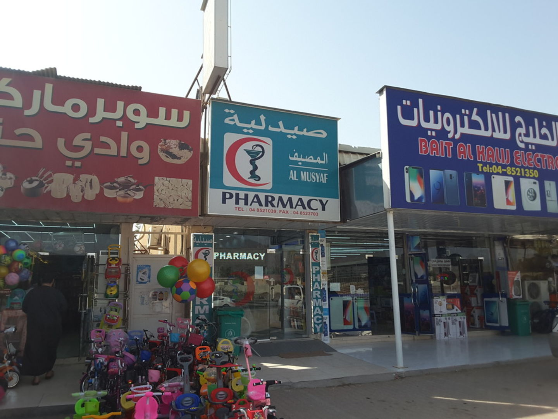 HiDubai-business-al-musyaf-pharmacy-beauty-wellness-health-pharmacy-hatta-dubai