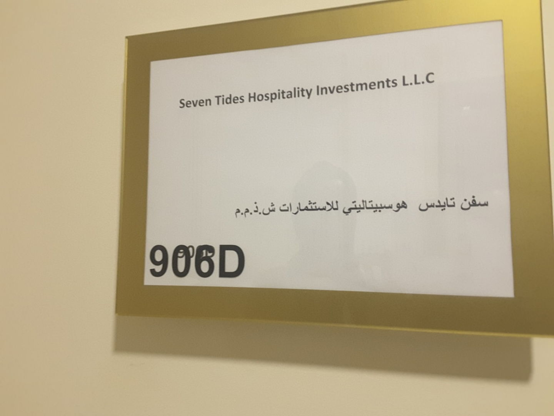 HiDubai-business-seven-tides-hospitality-investments-finance-legal-financial-services-ibn-batuta-jebel-ali-1-dubai-2