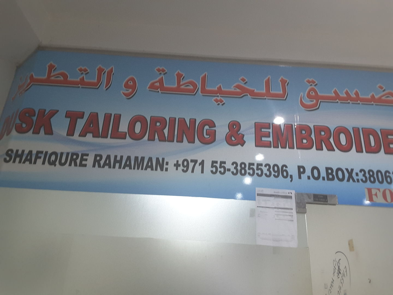 HiDubai-business-dusk-tailoring-embroidery-home-tailoring-naif-dubai-2