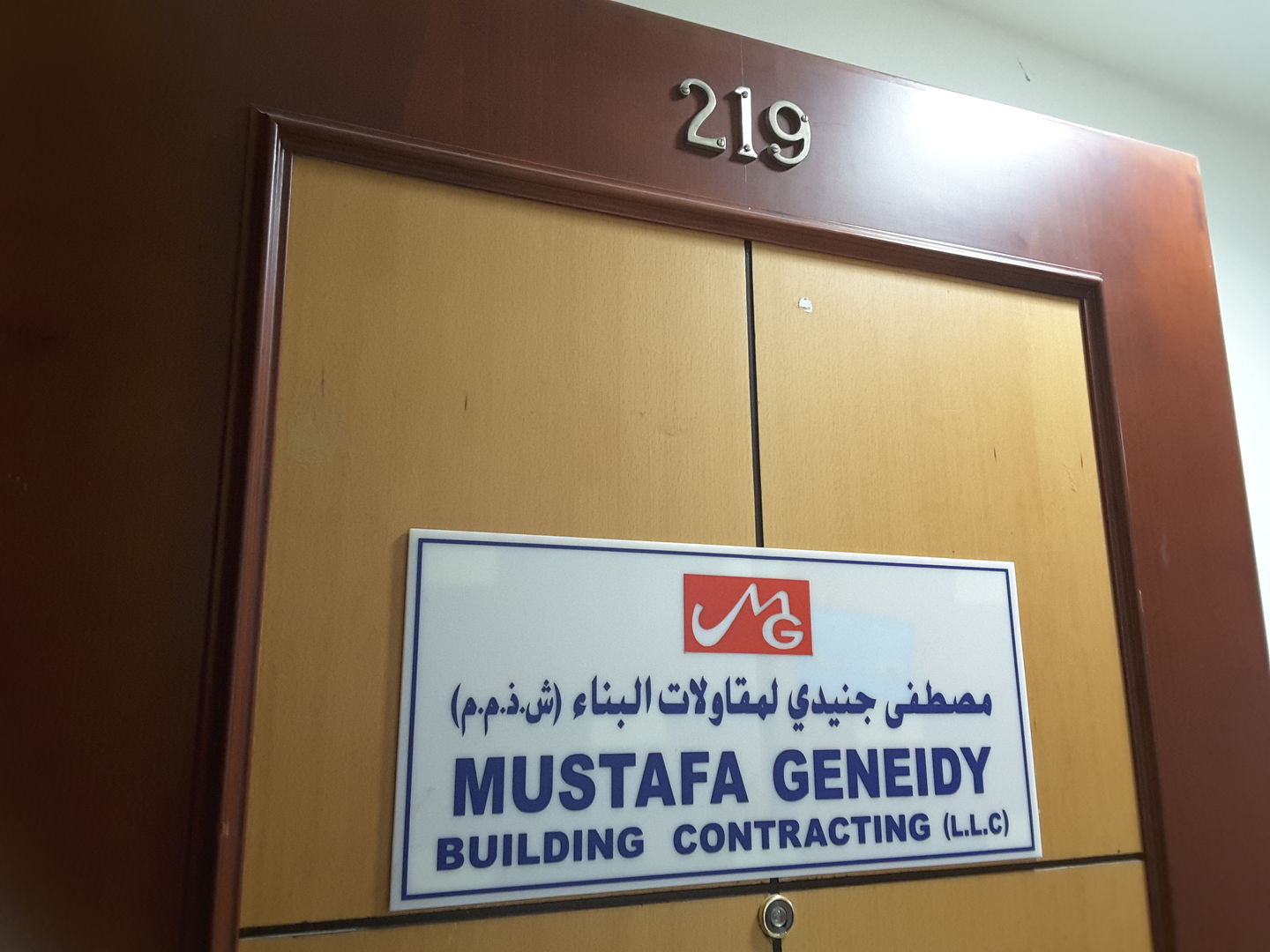 HiDubai-business-mustafa-geneidy-building-contracting-construction-heavy-industries-construction-renovation-al-qusais-industrial-2-dubai-2