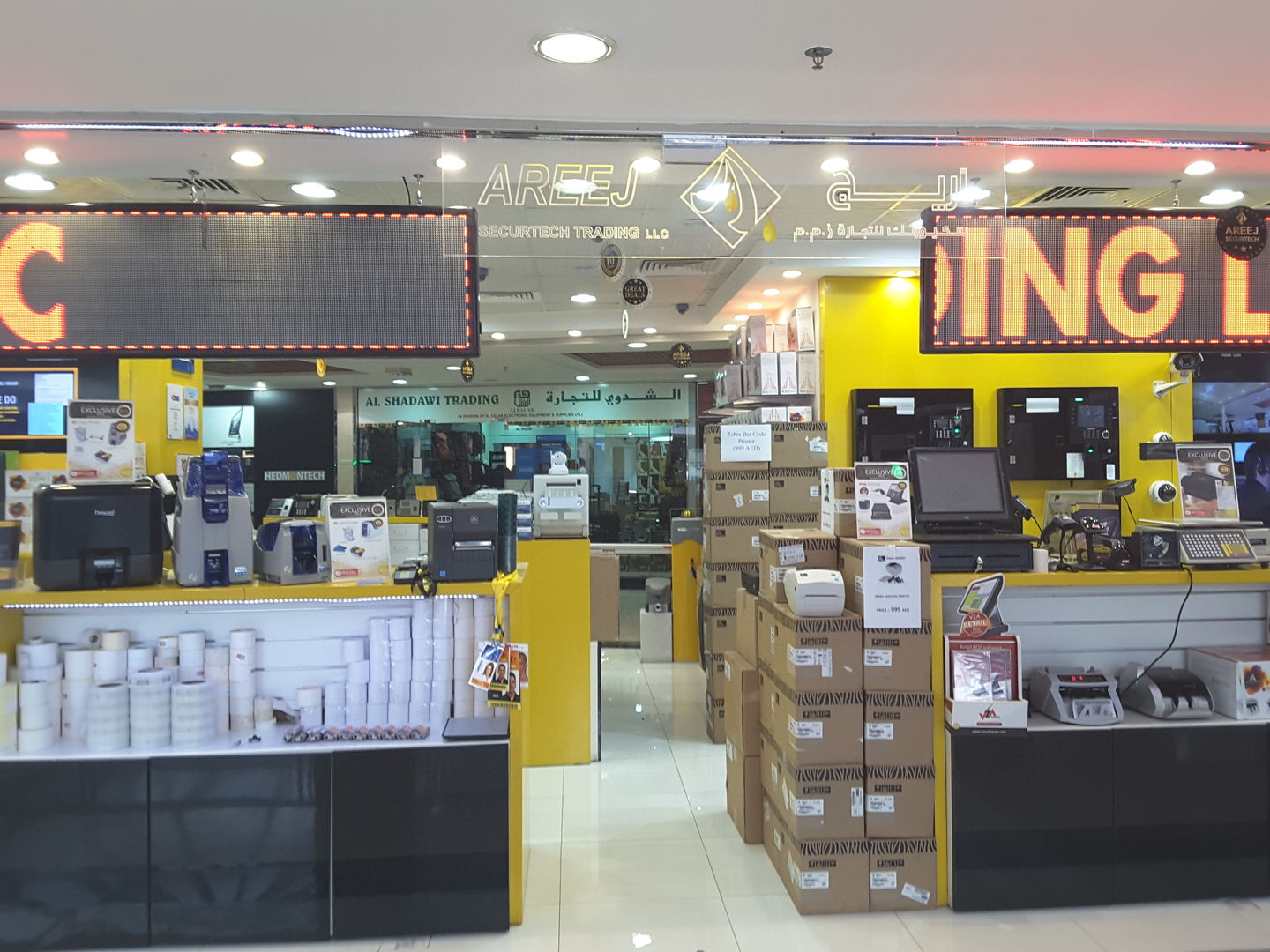HiDubai-business-areej-secure-tech-shopping-consumer-electronics-mankhool-dubai-2