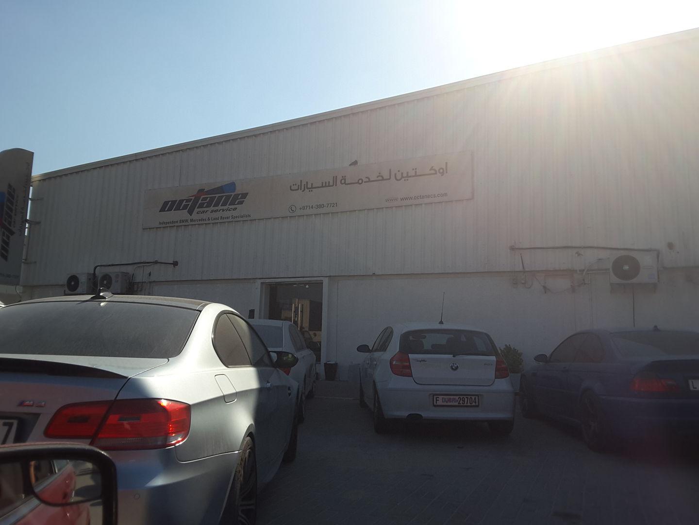 HiDubai-business-octane-car-service-transport-vehicle-services-car-assistance-repair-al-quoz-industrial-1-dubai-2