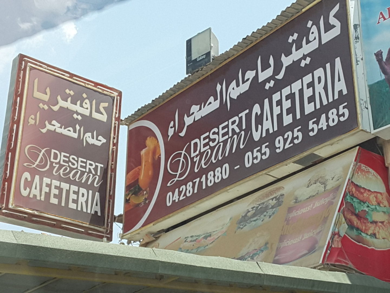 HiDubai-business-desert-dream-cafeteria-food-beverage-cafeterias-umm-al-momeneen-dubai-2