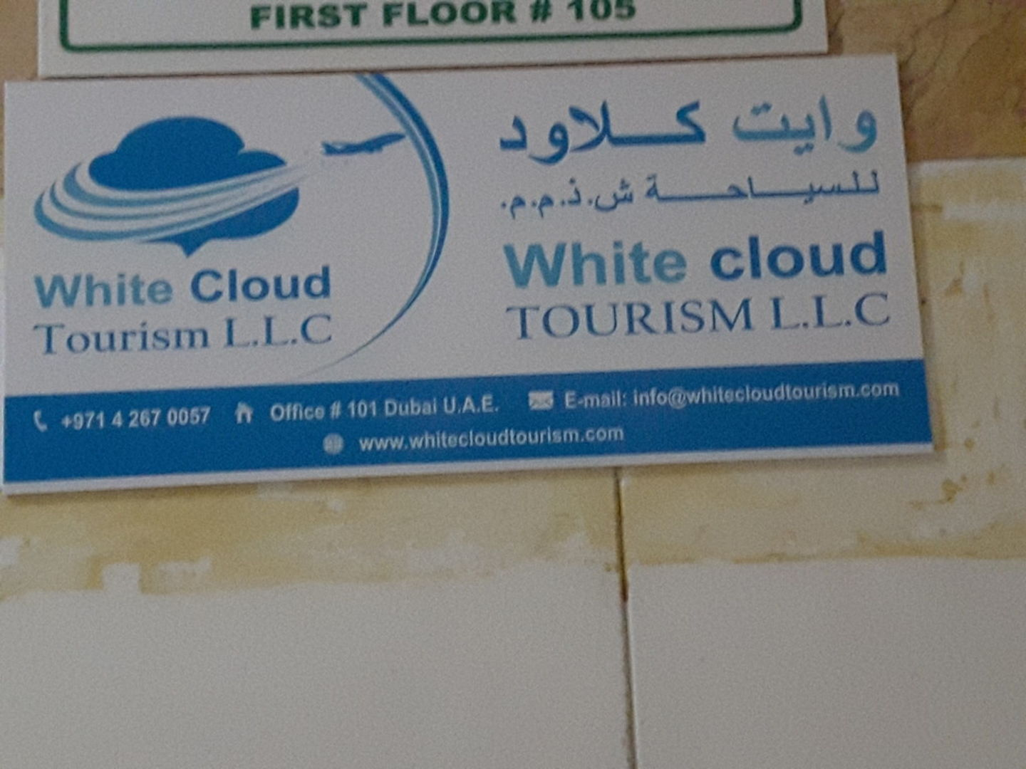 HiDubai-business-white-cloud-tourism-hotels-tourism-local-tours-activities-meena-bazar-al-souq-al-kabeer-dubai
