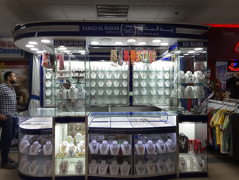HiDubai-business-zabad-al-bahar-gifts-shopping-fashion-accessories-al-quoz-industrial-3-dubai-2