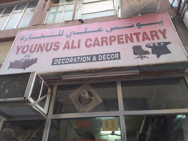 HiDubai-business-younus-ali-carpentry-home-handyman-maintenance-services-naif-dubai-2