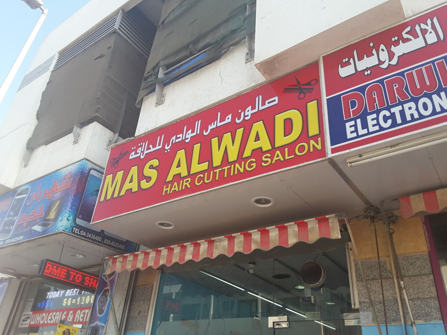 HiDubai-business-mas-alwadi-hair-cutting-salon-beauty-wellness-health-beauty-salons-hor-al-anz-dubai-2