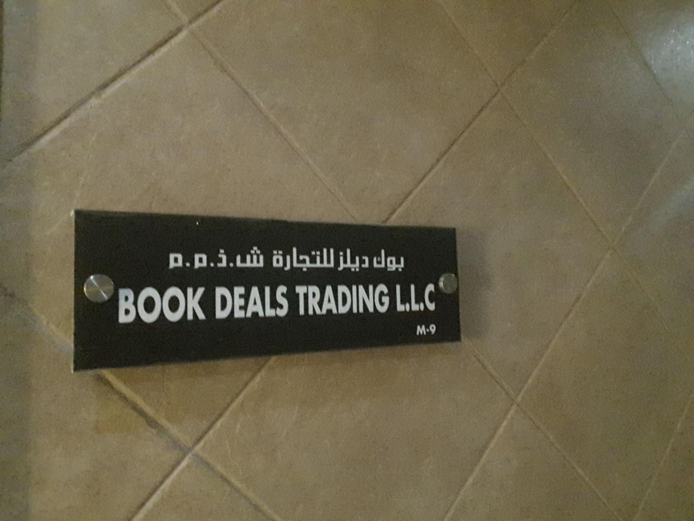HiDubai-business-book-deals-trading-b2b-services-distributors-wholesalers-hor-al-anz-east-dubai-2