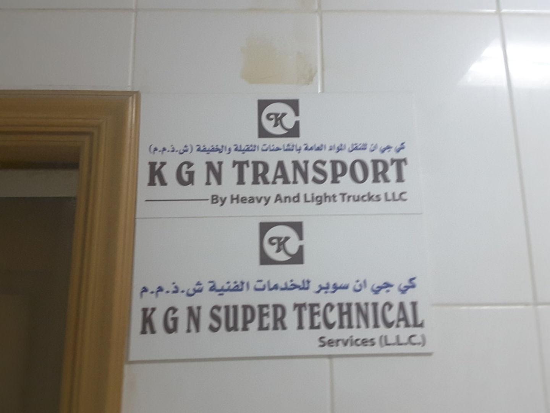 HiDubai-business-kgn-transport-transport-vehicle-services-heavy-vehicles-rentals-hor-al-anz-dubai-2