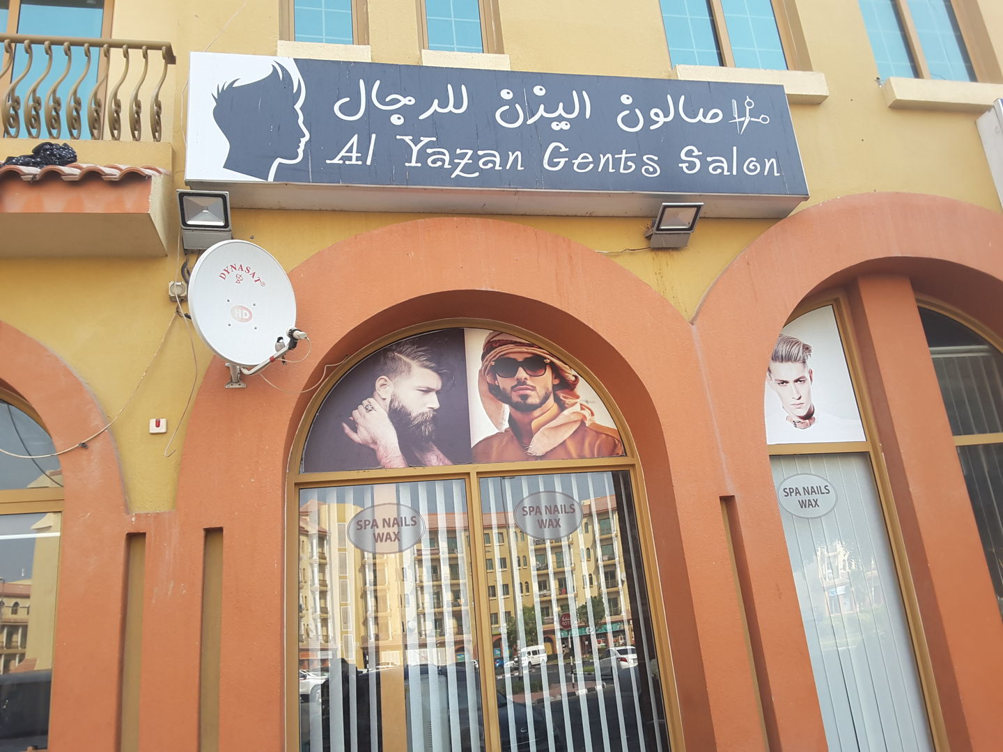 HiDubai-business-al-yazan-gents-salon-beauty-wellness-health-beauty-salons-international-city-warsan-1-dubai-2