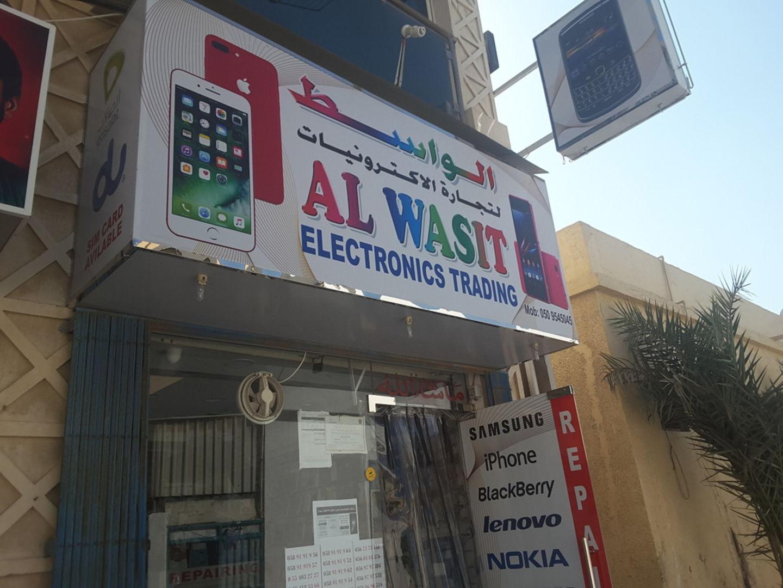 HiDubai-business-al-wasit-electronics-trading-b2b-services-distributors-wholesalers-hor-al-anz-dubai-2