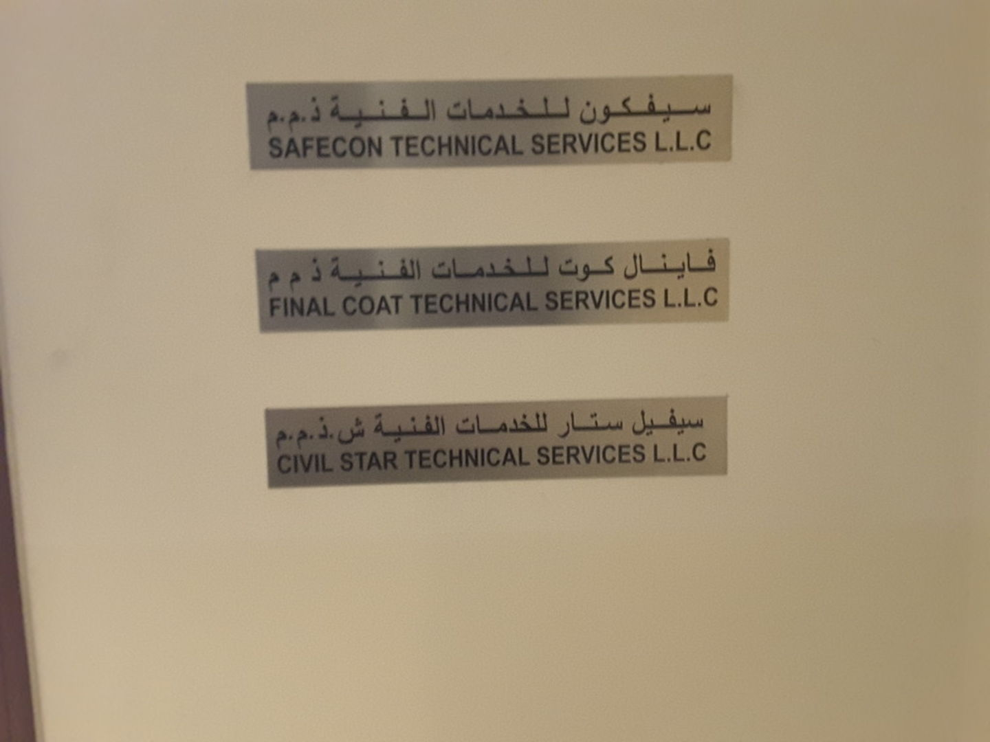 HiDubai-business-final-coat-technical-services-home-construction-renovation-materials-al-muraqqabat-dubai-2