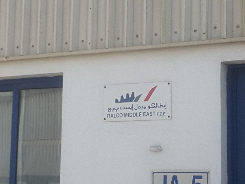 HiDubai-business-italco-middle-east-construction-heavy-industries-heavy-equipment-machinery-jebel-ali-free-zone-mena-jebel-ali-dubai-4