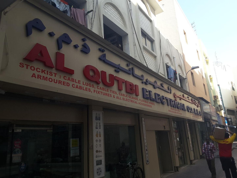 HiDubai-business-al-qutbi-electrical-co-b2b-services-distributors-wholesalers-naif-dubai-2