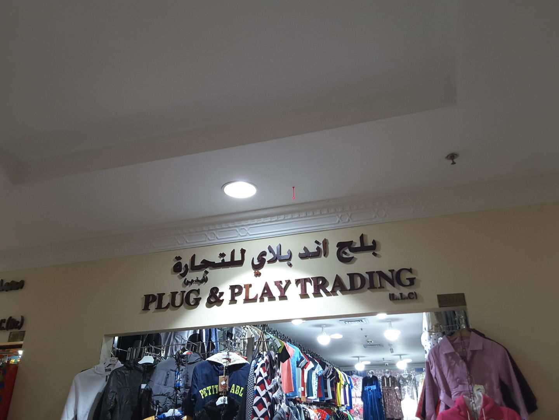 Walif-business-plug-play-trading