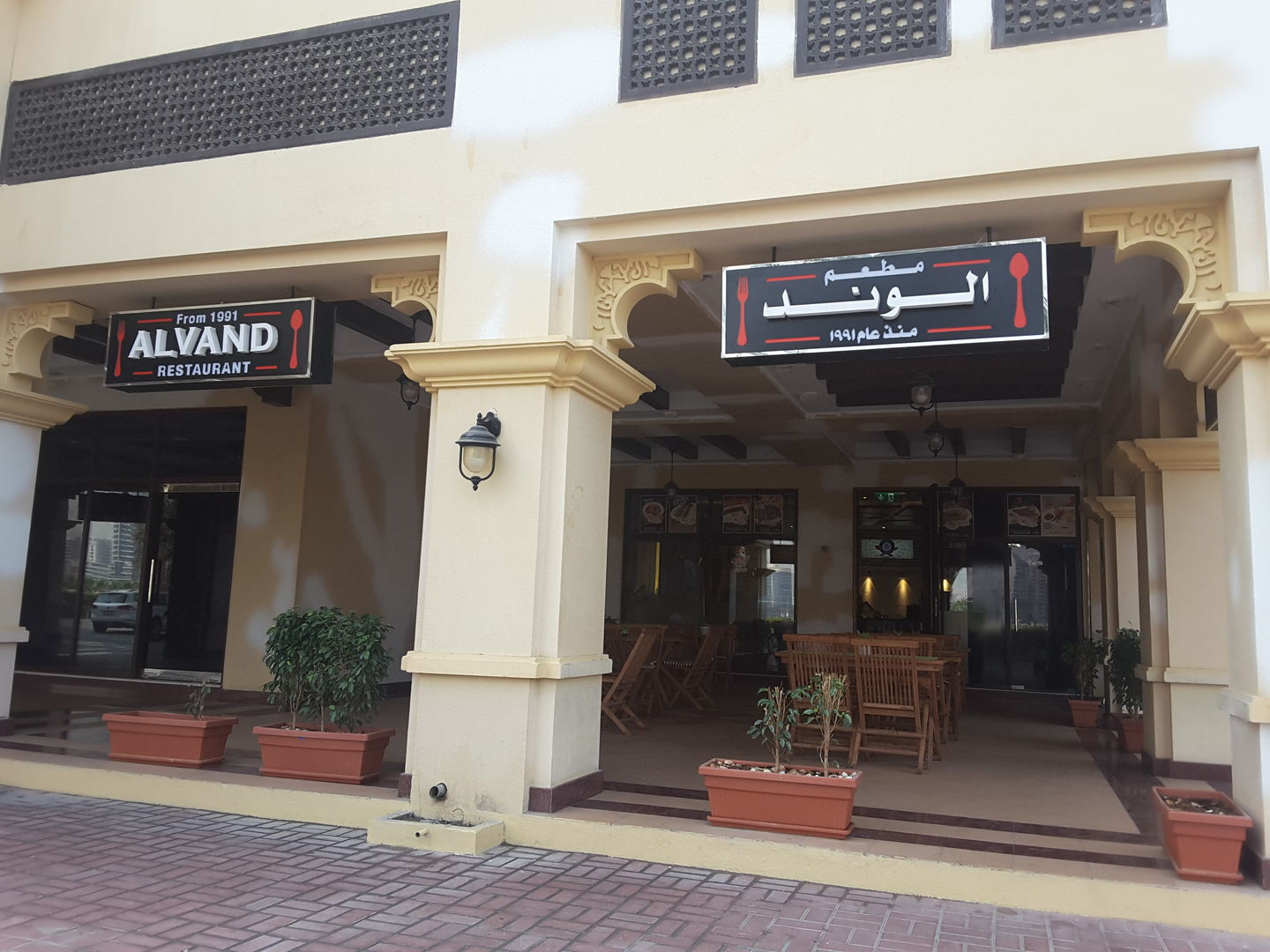 HiDubai-business-al-vand-restaurant-food-beverage-restaurants-bars-al-mamzar-dubai-2