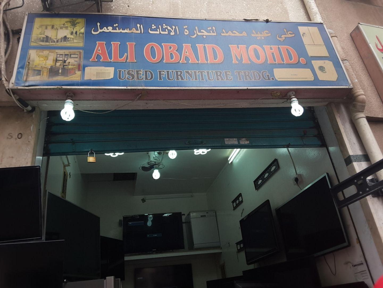 HiDubai-business-ali-obaid-mohammed-used-furniture-trading-shopping-furniture-decor-naif-dubai-2