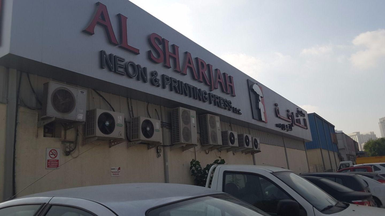 Al Sharjah Neon & Printing Press, (Distributors & Wholesalers) in Al