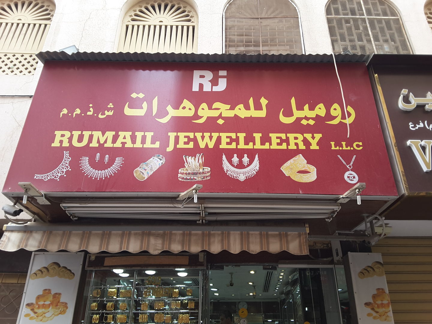 HiDubai-business-rumail-jewellery-shopping-jewellery-precious-stones-al-ras-dubai-2