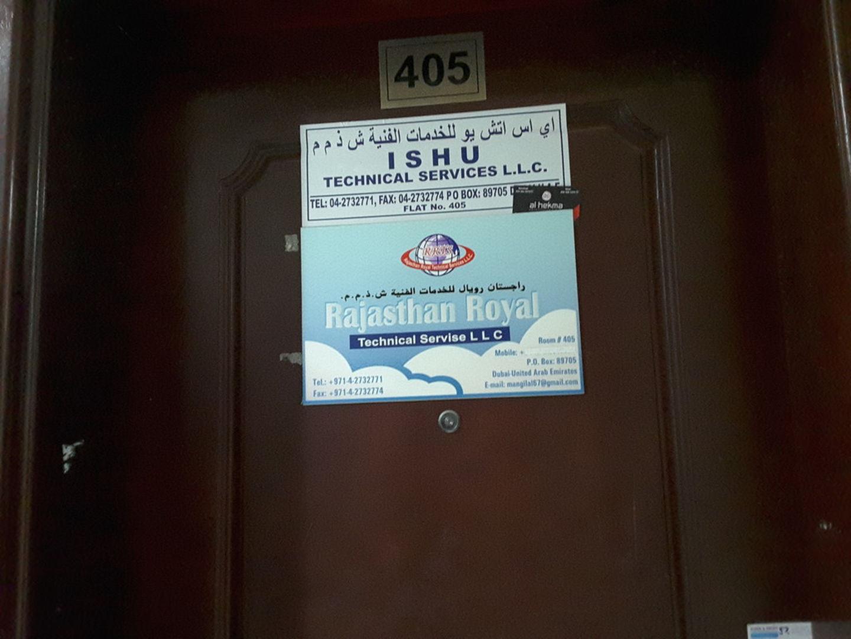 HiDubai-business-rajasthan-royal-technical-service-home-hardware-fittings-al-murar-dubai-2