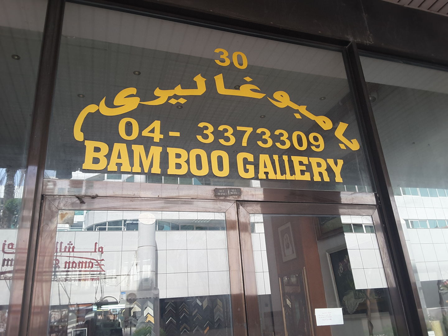 HiDubai-business-bamboo-gallery-home-furniture-decor-al-karama-dubai-2