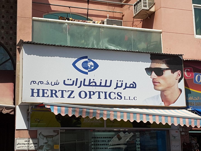 HiDubai-business-hertz-optics-shopping-watches-eyewear-al-fahidi-al-souq-al-kabeer-dubai-2