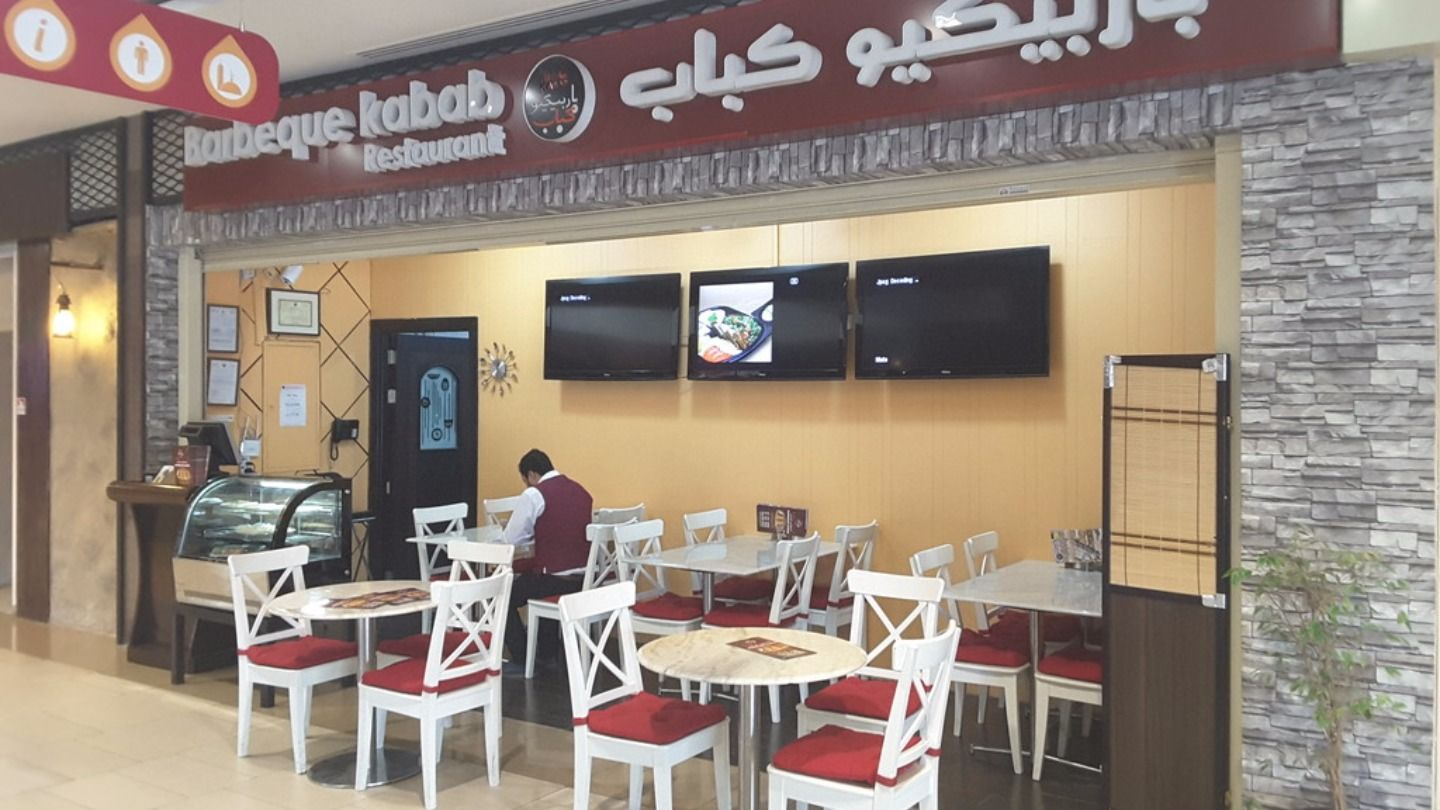 HiDubai-business-barbeque-kabab-restaurant-food-beverage-restaurants-bars-al-mizhar-1-dubai-2