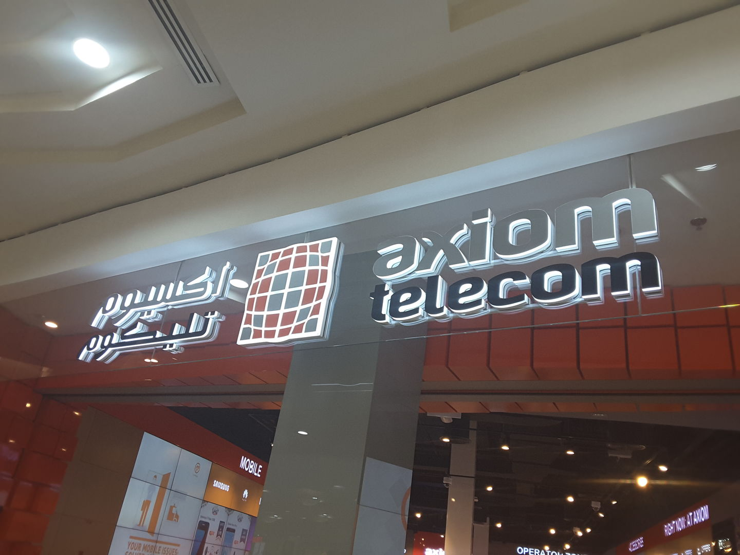 Axiom Telecom, (Consumer Electronics) in Port Saeed, Dubai