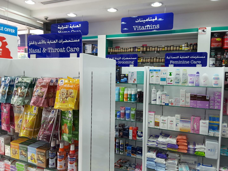 HiDubai-business-life-pharmacy-noor-al-shefaa-pharmacy-shopping-pharmacy-naif-dubai-2
