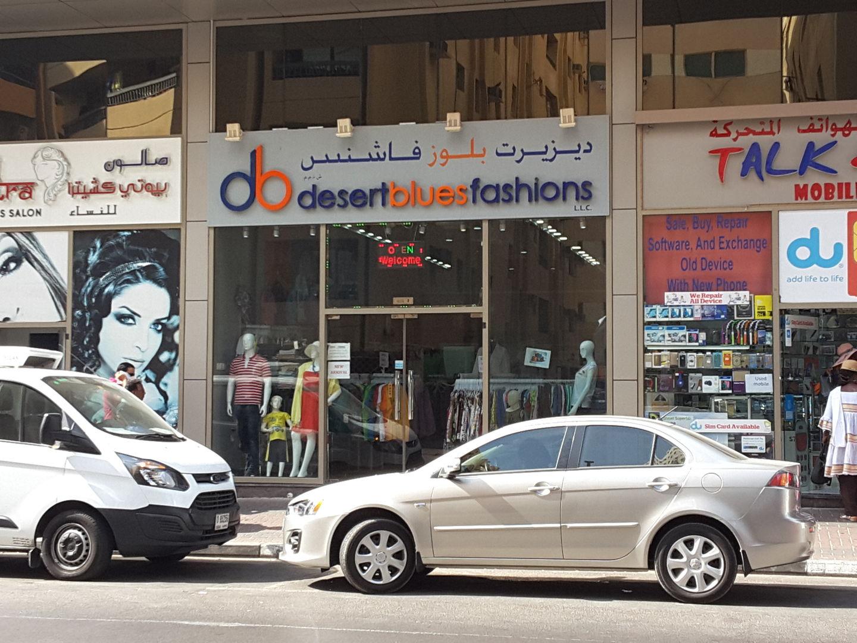 HiDubai-business-desert-blues-fashions-shopping-apparel-al-raffa-al-raffa-dubai-2