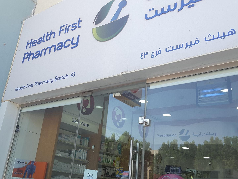 HiDubai-business-health-first-pharmacy-43-beauty-wellness-health-pharmacy-dubai-investment-park-1-dubai-2