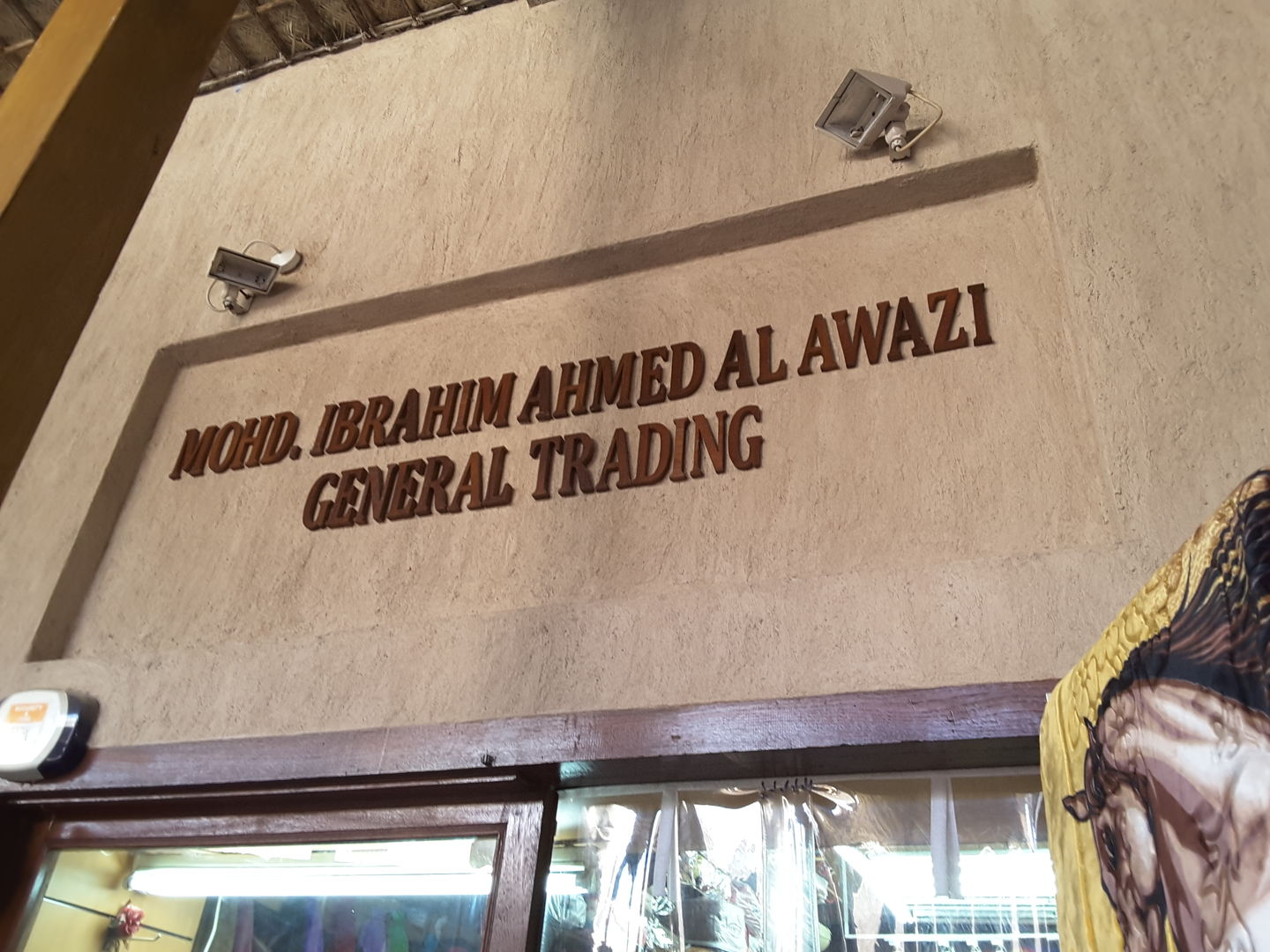 HiDubai-business-mohd-ibrahim-ahmed-al-awazi-general-trading-b2b-services-distributors-wholesalers-al-ras-dubai-2