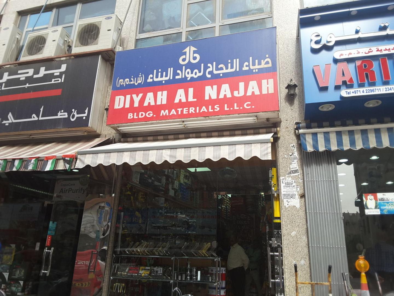 HiDubai-business-diyah-al-najah-building-materials-home-construction-renovation-materials-naif-dubai-2