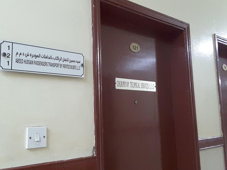 HiDubai-business-churimiyan-technical-services-construction-heavy-industries-construction-renovation-al-qusais-industrial-1-dubai