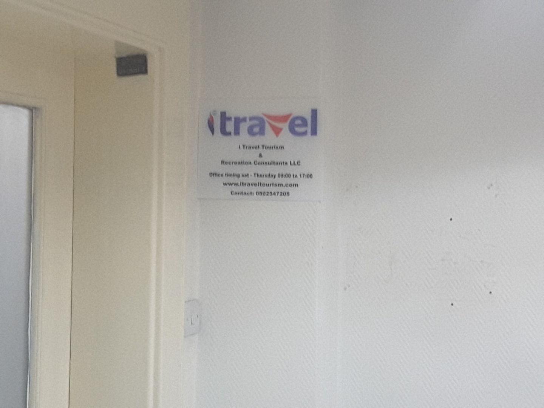 HiDubai-business-i-travel-tourism-recreation-consultants-hotels-tourism-local-tours-activities-hor-al-anz-east-dubai-2