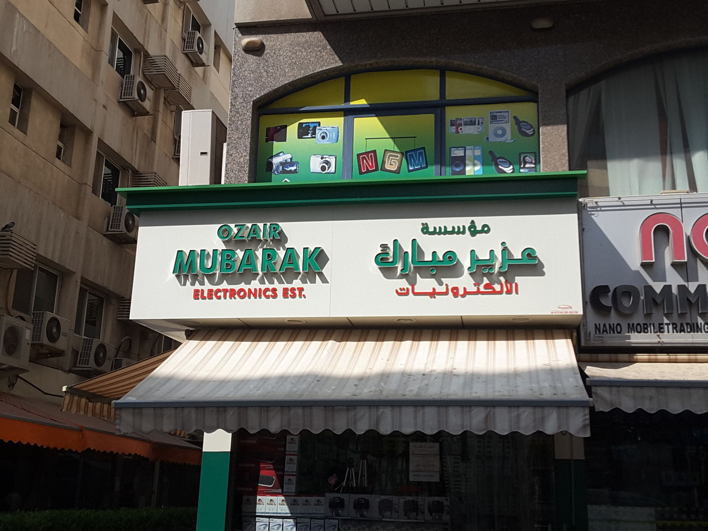 HiDubai-business-ozair-mubarak-electronics-b2b-services-distributors-wholesalers-ayal-nasir-dubai-2