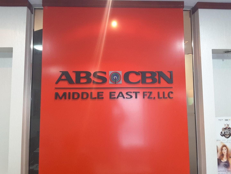 HiDubai-business-abs-cbn-middle-east-media-marketing-it-media-publishing-dubai-media-city-al-sufouh-2-dubai-2