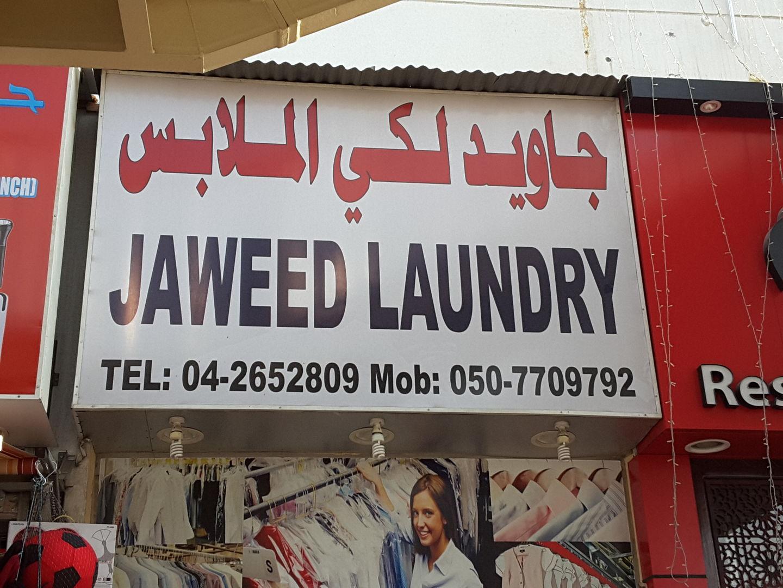HiDubai-business-jaweed-laundry-home-laundry-hor-al-anz-dubai-7
