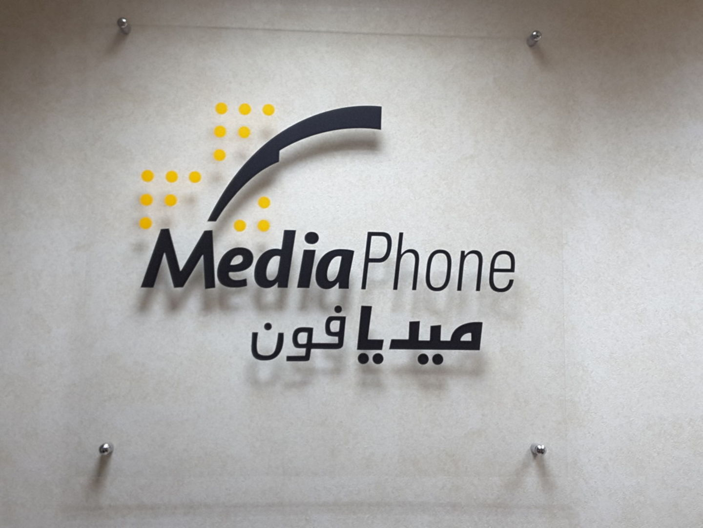 HiDubai-business-media-phone-media-marketing-it-it-telecommunication-port-saeed-dubai-2