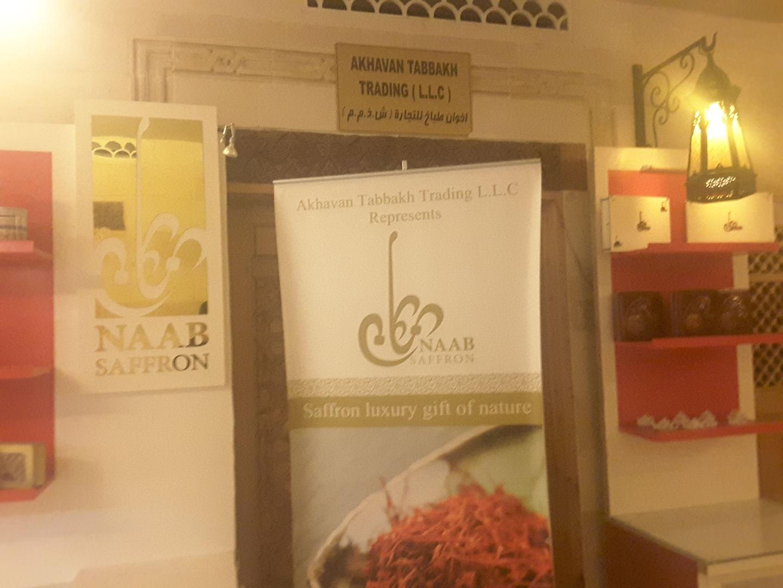 HiDubai-business-akhavan-tabbakh-trading-food-beverage-bakeries-desserts-sweets-wafi-umm-hurair-2-dubai-2