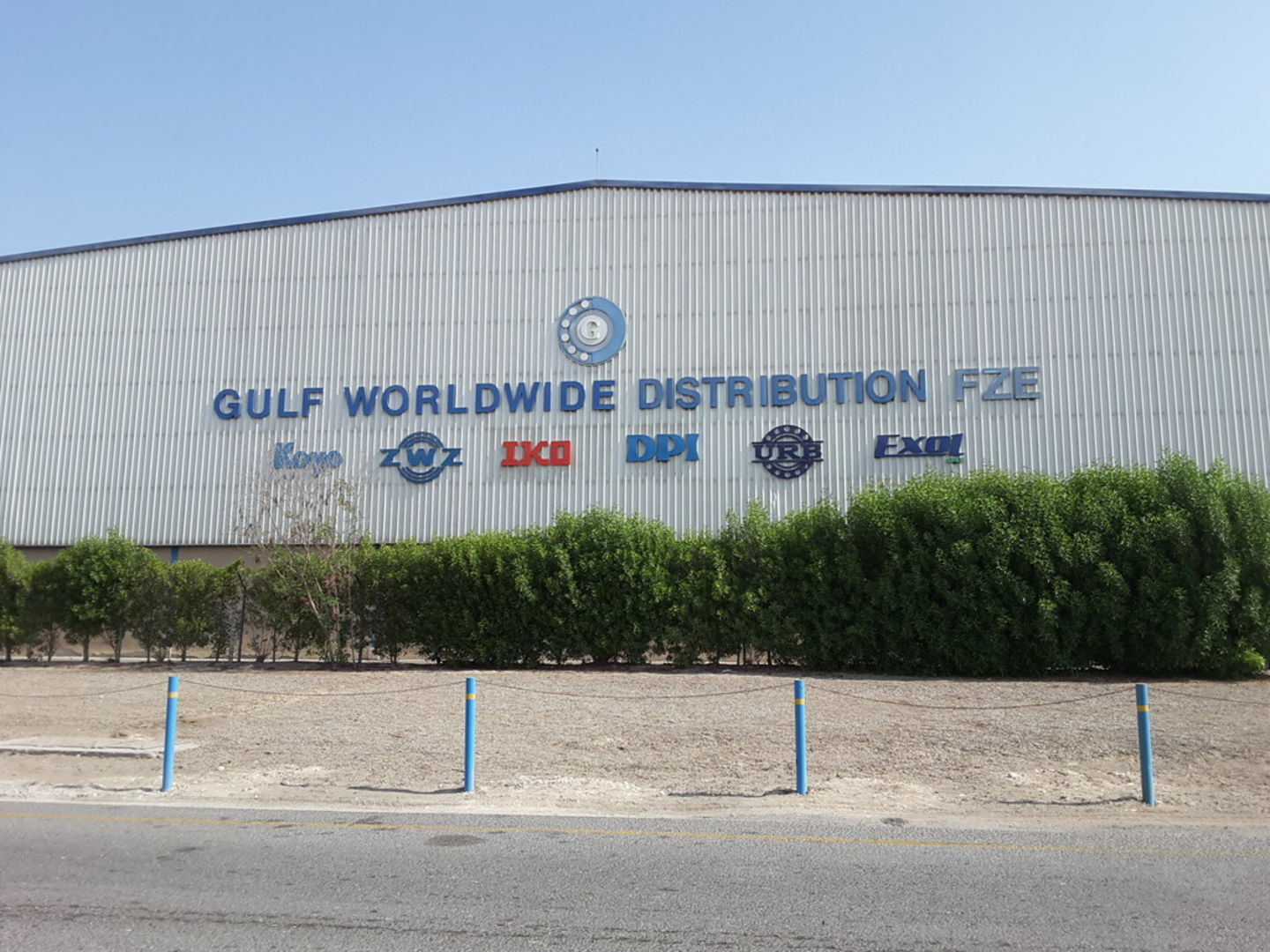 HiDubai-business-gulf-worldwide-distribution-b2b-services-distributors-wholesalers-jebel-ali-free-zone-mena-jebel-ali-dubai-2