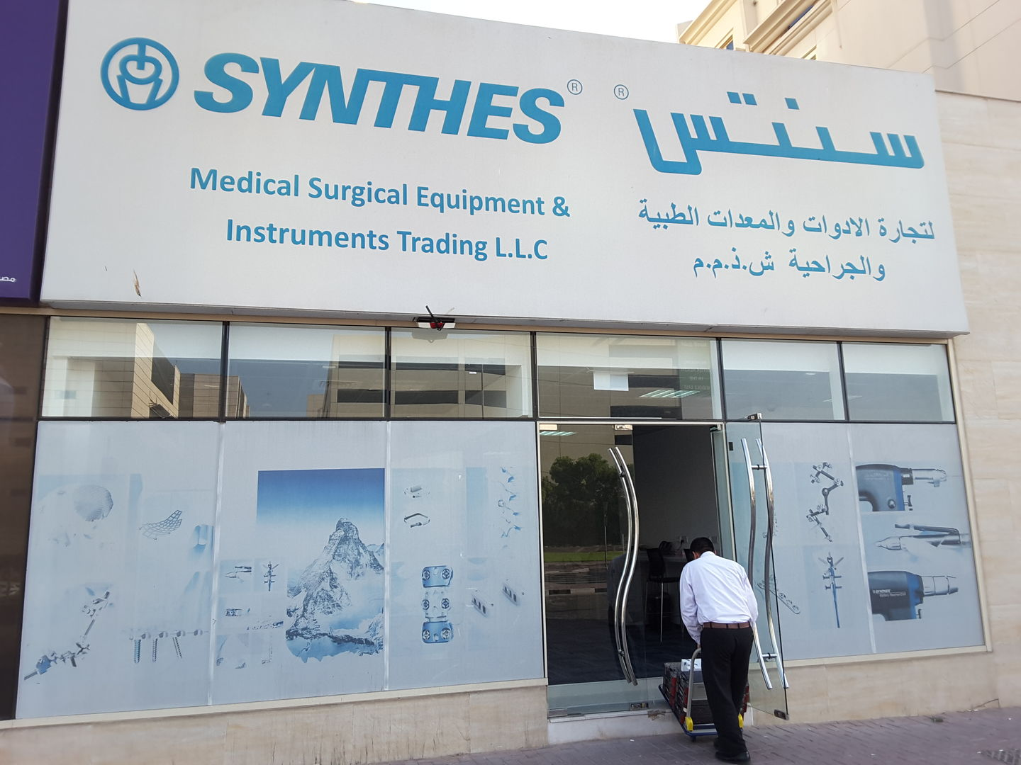 HiDubai-business-synthes-medical-surgical-equipment-instruments-trading-b2b-services-distributors-wholesalers-oud-metha-dubai-2