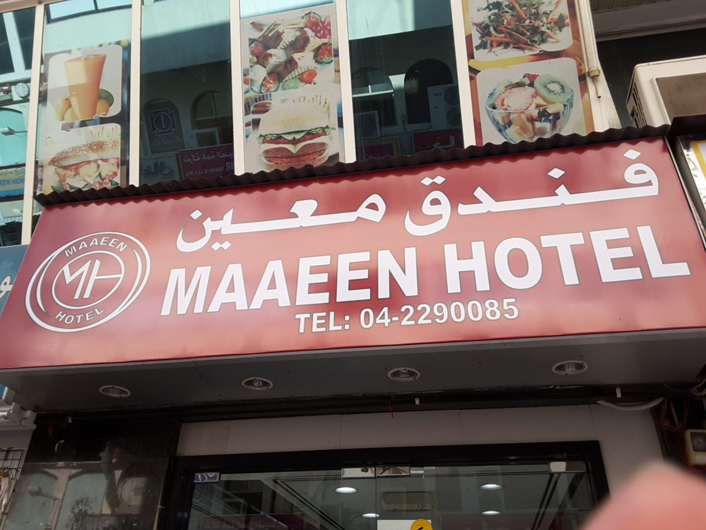 HiDubai-business-maaeen-hotel-hotels-tourism-hotels-resorts-al-buteen-dubai-2
