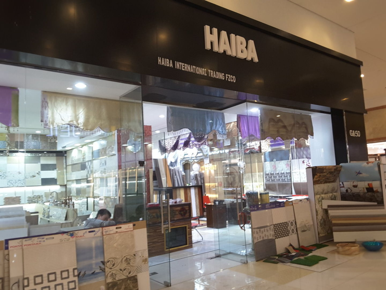HiDubai-business-haiba-international-trading-home-furniture-decor-international-city-warsan-1-dubai-2