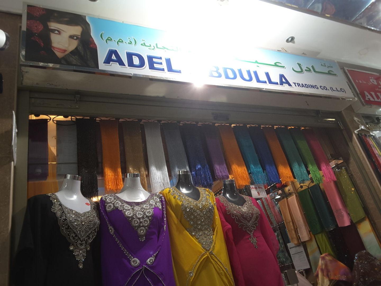 HiDubai-business-adel-abdulla-trading-b2b-services-distributors-wholesalers-naif-dubai-2