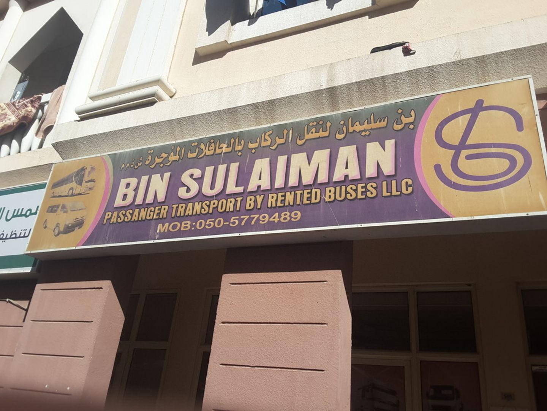 HiDubai-business-bin-sulaiman-passenger-transport-by-rented-buses-transport-vehicle-services-heavy-vehicles-rentals-international-city-warsan-1-dubai-2