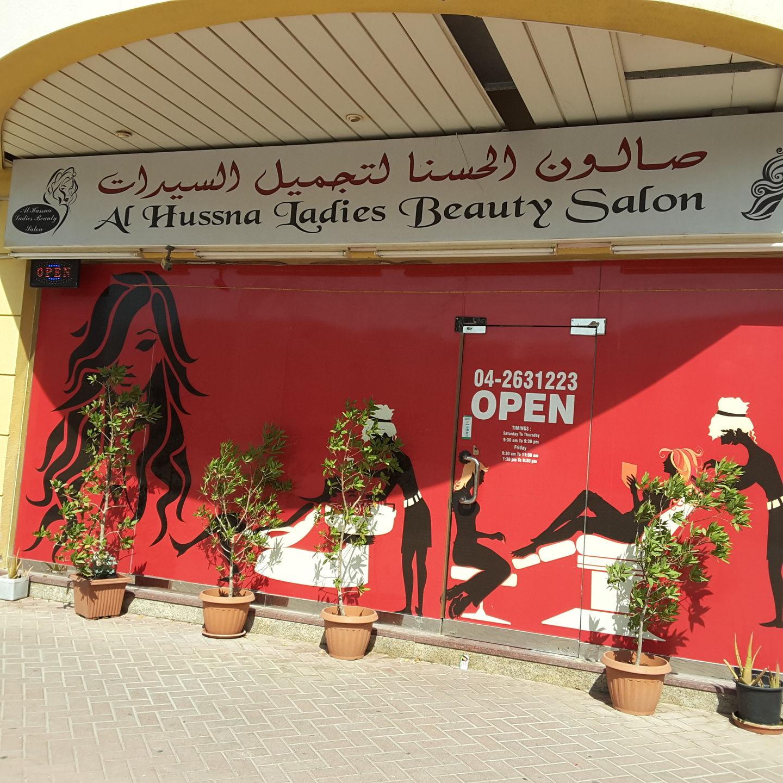 HiDubai-business-al-hussna-ladies-beauty-salon-beauty-wellness-health-beauty-salons-al-nahda-2-dubai-2