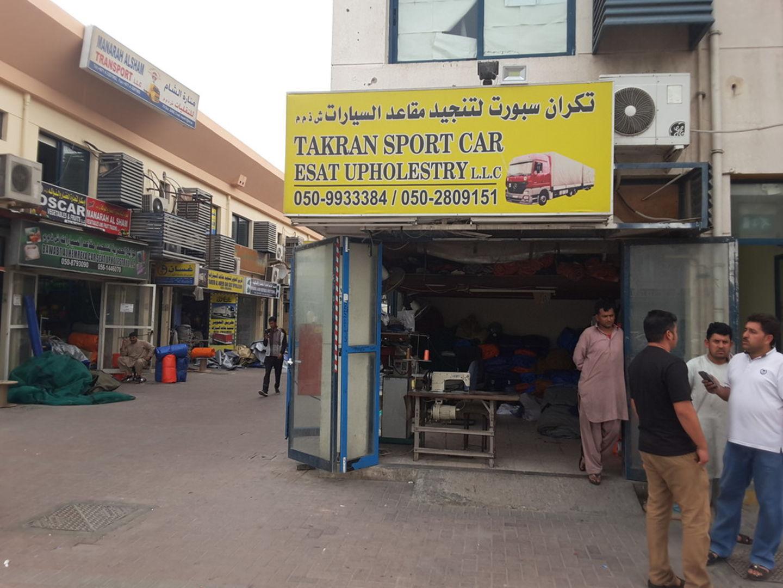 HiDubai-business-takran-sport-car-seat-upholstery-transport-vehicle-services-auto-spare-parts-accessories-ras-al-khor-industrial-3-dubai-2