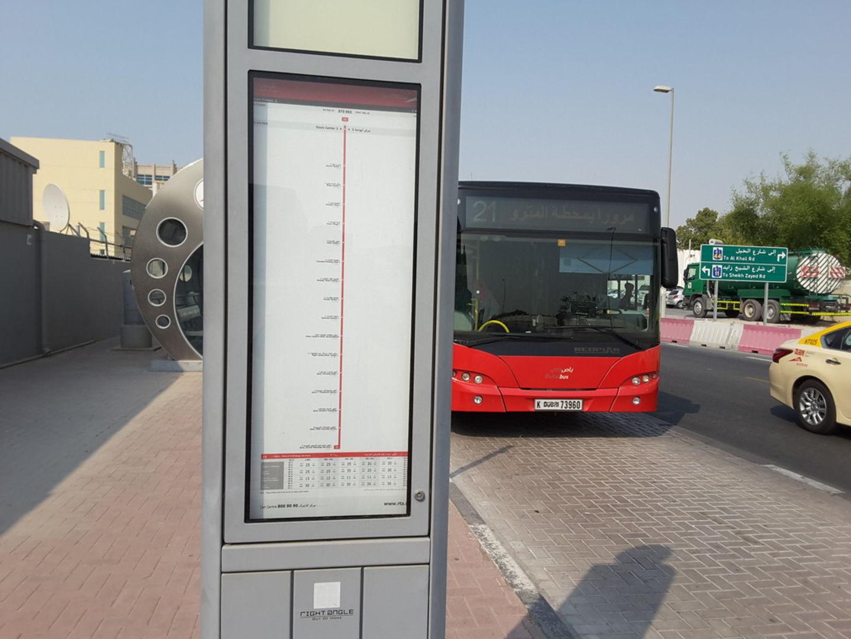 HiDubai-business-oasis-center-2-bus-stop-transport-vehicle-services-public-transport-al-quoz-3-dubai-2