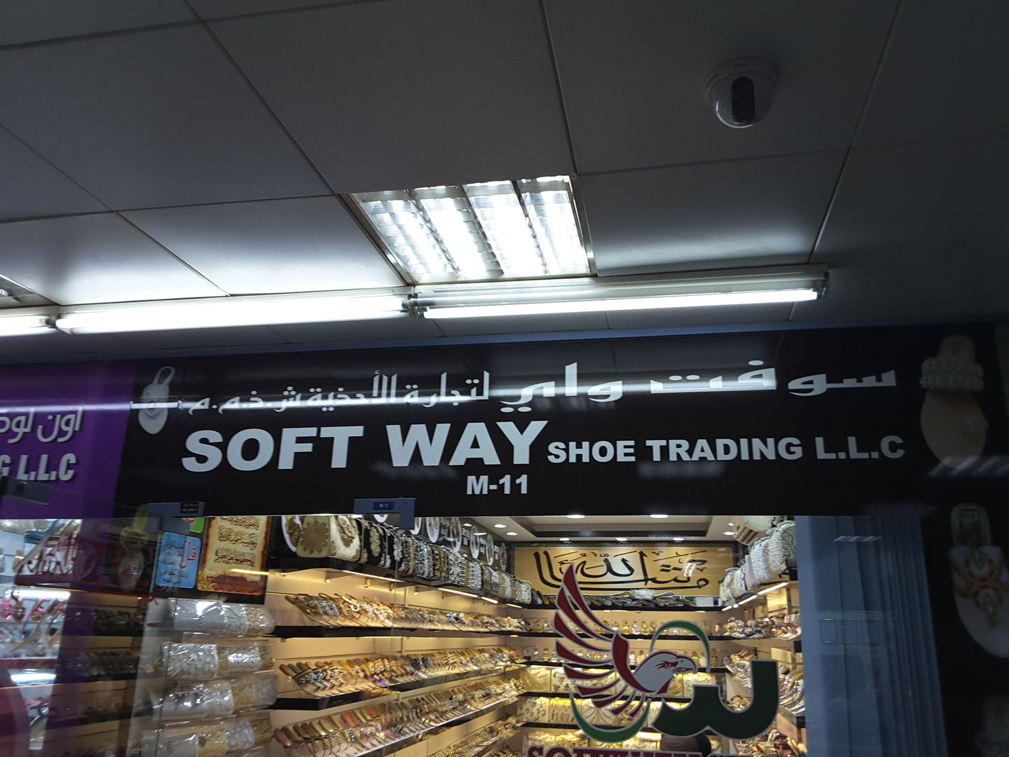 Walif-business-soft-way-shoe-trading